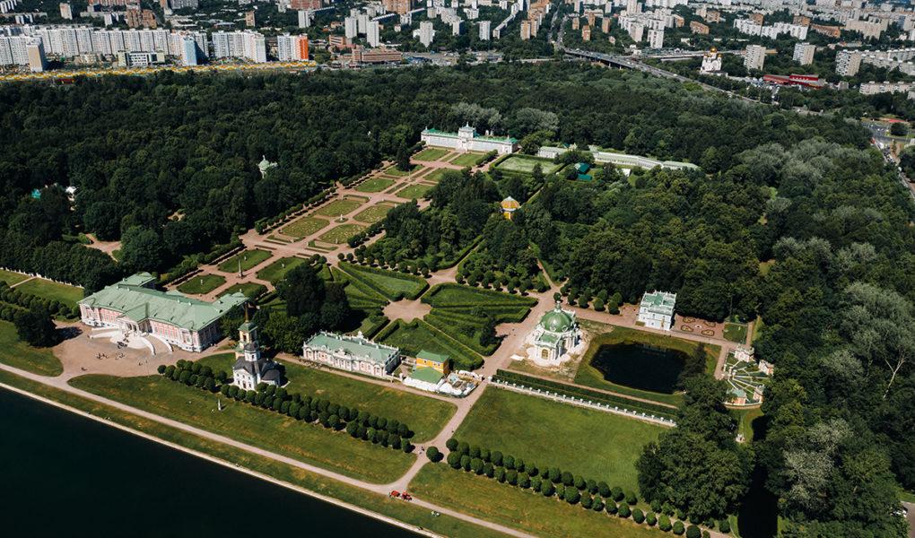 Vue de la Plaine de Versailles